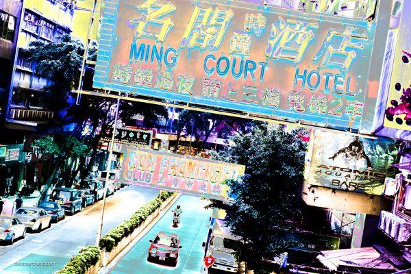 Ming Court Hotel